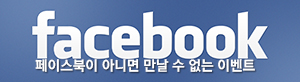 Facebook_logo-6 (1).jpg