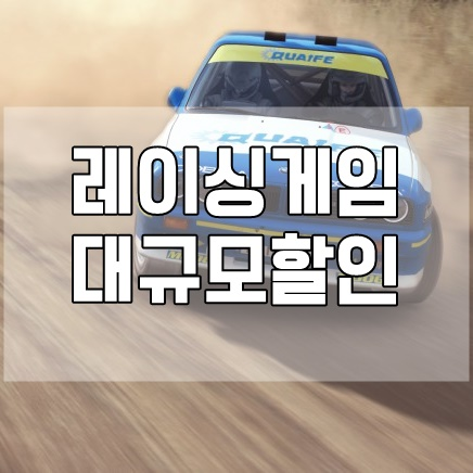 DiRT_Rally_Announce_02-823x436.jpg