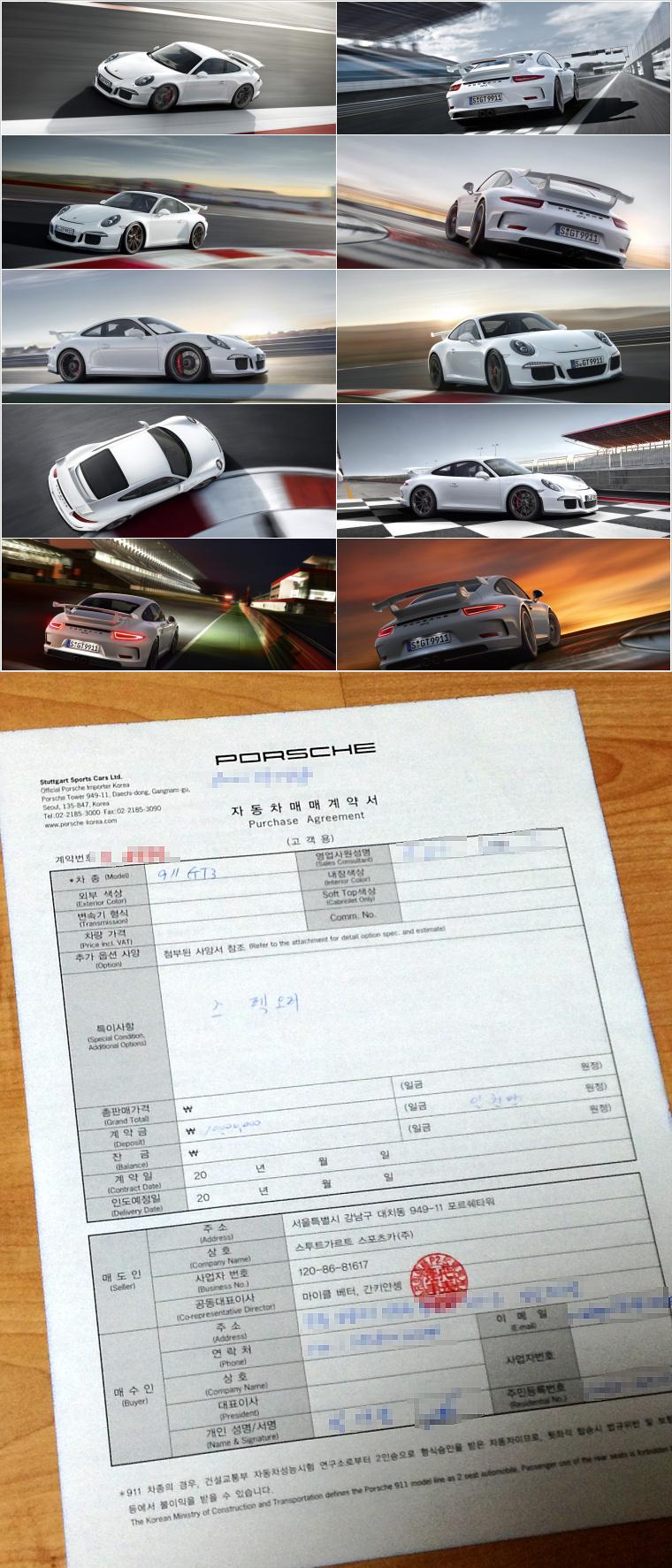MY14 991 GT3.jpg